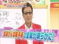 動画:tjmi20130323